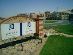 Dubai forex training center